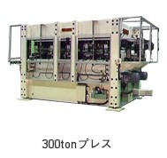 develop-03main1