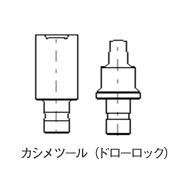 develop-03main4